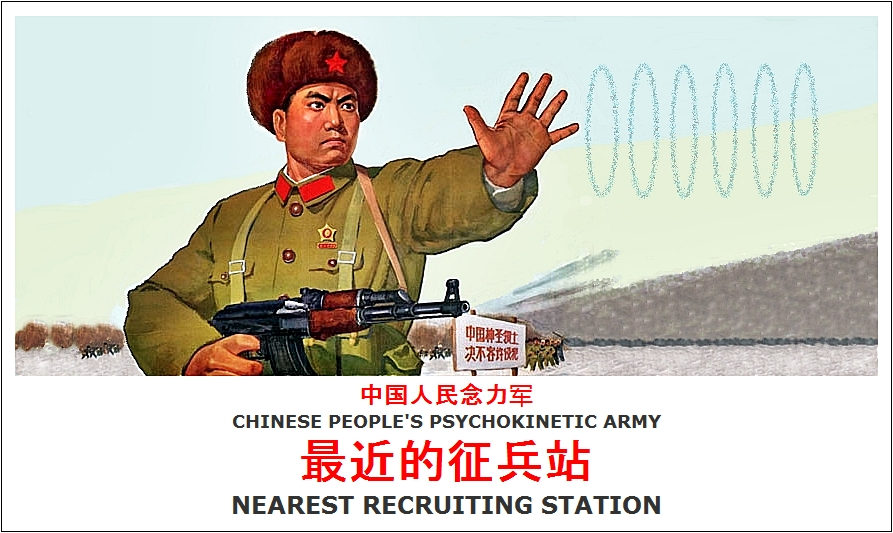 Chinese Psychic Army recruiting poster fantasy artwork